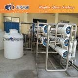 Система водоочистки RO высокого качества
