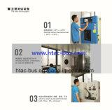 الصين مموّن محترف 15 سنون حافلة [أ/ك] نفّاخ خاصّ بالطّرد المركزيّ [24ف] [سبل] [009-ب40] [فلّ-22]