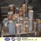 造られたツールの円形の棒鋼(1.2083/420/4Cr13)