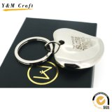 선물 싼 주문 로고 인쇄 공백 금속 열쇠 고리