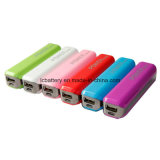 2016 Hot Selling colorful Power Bank with 3000mAh for Mobile Phone