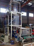 Máquina de sopro de alta velocidade da película do PE