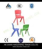 교실 의자가 Hzpc271 더미 플라스틱에 의하여 농담을 한다