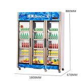 Showcase ereto quente da Três-Porta do refrigerador da bebida da porta de abertura da venda