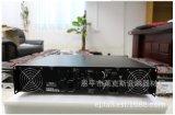 Amplificateur de puissance Q-3 sonore 600W pour l'étape KTV