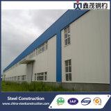 Almacén prefabricado flexible de la estructura de acero