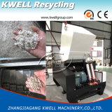 Máquina de trituração de plástico / Resíduos de cerveja para animais de estimação Crusher de garrafa