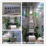 Máquina que sopla del diseño de la película de alta velocidad agradable del HDPE (MD-HH)