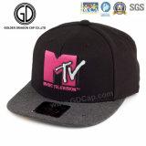 2016スクリーンの印刷を用いる新しい方法品質のバスケットボールの急な回復の帽子