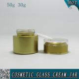 장식용 유리제 단지 빈 얼굴에 바르는 크림 유리 단지를 살포하는 50g 30g 색깔