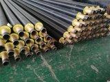 Het Materiaal van de Isolatie van de pijp met de Bescherming van het Schuim en HDPE van het Polyurethaan Buiten