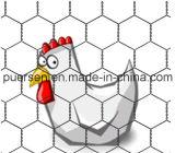 小さい六角形の網の金網のネット