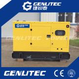 комплект генератора сени 30kVA тепловозный с двигателем Perkins 1103A-33G