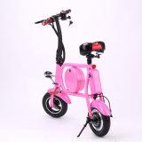 女性のためのピンクカラー半分の折りたたみの電気バイク