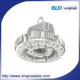 Precio de la luz de la lámpara del LED, alta luz de la bahía de la alta calidad