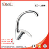 Bath/Basin/Kitchen Mixer Faucet Set (séries EX-12311)