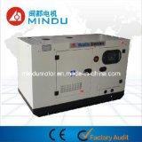 Промотирование для генератора 300kw Deutz тепловозного