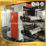 2つのカラーインライン印刷を用いるPEのフィルムの吹く機械