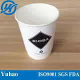 12oz Single Wall Style Paper Cup