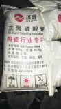 STPP - Original Manufacturer di Sodium Tripolyphosphate - di Ceramic e di Detergent Grade STPP