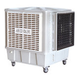 Refrigerador de ar evaporativo da descarga lateral