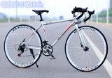 Bici popular del camino, marco de la aleación que compite con las bicicletas (LY-A-23)