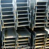 Buen precio H Beam De China Tangshan Fabricante (HEA HEB)