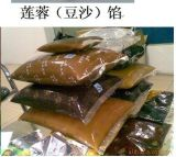 餅米の真空パック機械