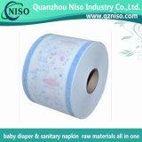 Película laminada centro de las materias primas del pañal del bebé para el pañal Backsheet. (LS-4L)
