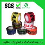 高品質のロゴの包装のためのデザインによって印刷される接着剤BOPPテープ