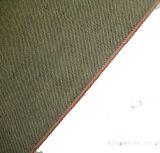 ткань 134 джинсовой ткани свободно образцов награды 9.46oz покрашенная японская