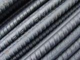 HRB335 ha rinforzato il tondo per cemento armato deforme della barra d'acciaio