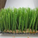 サッカーのフットボールの人工的な芝生(MDS60)