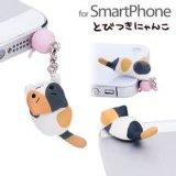 Fiche de téléphone en caoutchouc d'ours de porc de chat d'ours de lapin de dessin animé de la fiche 20PCS de prise écouteur de la vente en gros 3-5mm
