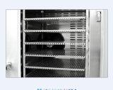 - Modelo del congelador rápido de la ráfaga del acero inoxidable de 45 grados C (TKLD-150L) 001