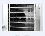 판매 Tkld-150L 001를 위한 고품질 스테인리스 냉장고 돌풍 냉각장치 냉장고