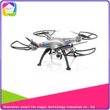 2016 o Selling o mais quente Syma X8g Quadcopter Aerial HD Quadcopter com 8MP HD Camera