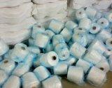 Fabrik-Lieferant Wholesales Polyester-Ring gesponnenes Garn 100% für das Stricken und das Spinnen