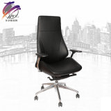 Silla del jefe ajustable cuero de la PU al por mayor de China Office Furniture respaldo alto