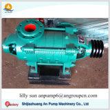 Bomba gradual de alta presión China de la bomba de agua