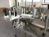 Machine à étiquettes pour les bouteilles en plastique (mm-920)