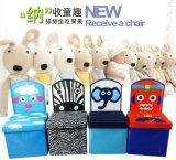 Малыши хранения игрушки складные сидя стул (GSA7091S)