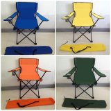 Outdoor Portable Folding Chair (XY-108)
