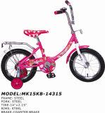 Bicicleta de los niños de Rusia (MK14KB-18114)