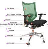 ヘッドレストおよび調節可能な椅子が付いている高いバックオフィスの旋回装置の網の椅子