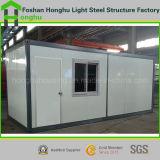 Vorfabriziertes Stahlkabine-Behälter-Haus für Pravite Leben und Anpassung mit Wand