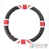 Cubierta del volante del coche del PVC de la PU (Yd-Hc006)