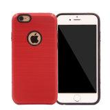 Acero 2 del trefilado en 1 caja sólida dura del teléfono de PC+TPU para el iPhone 7 7plus (XSEH-005)