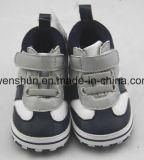 جمال يصمد أطفال حذاء رياضة