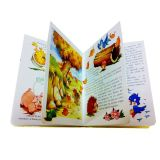 Board animal Book Printing, Board Book Printing avec Animals